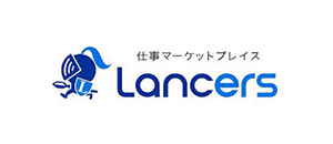 クラウドソーシング Lancers
